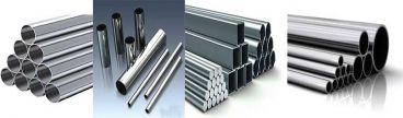 لوله فولادی چیست ؟