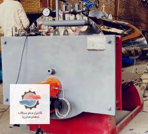 مشخصات بویلر بخار 500 کیلوگرم بر ساعت مدل CMSHSB500